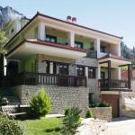 Guesthouse Krypti, Elati Trikalon