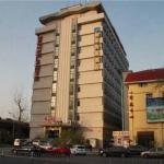 Motel Tianjin Shiyijing Road Tianjin Conservatory of Music, Tianjin