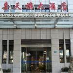 Donghua University Hotel,  Shanghai