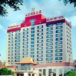 Beijing Tibet Hotel, Beijing