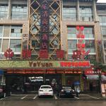 Yayuan Hotel, Yiwu