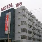 Motel Shanghai Gubei South Yili Road, Shanghai