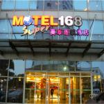Motel Shanghai Waigaoqiao Free Trade Zone Gate No. 5 Zhouhai Road, Shanghai