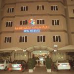 Royal Residence,  Kuwait