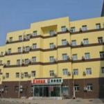 Home Inn Changchun Hi-tech Zone Jilin Univeristy South Campus, Changchun