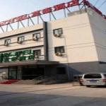 Motel Beijing Lishui Bridge Metro Station, Changping