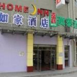 Motel Beijing Panjiayuan, Beijing
