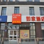 Home Inn Changchun Dongfang Square, Changchun