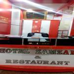 Hotel Zamzam,  Ajmer
