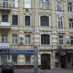 Nelly ApartHotel, Kiev