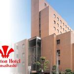 Hearton Hotel Shinsaibashi, Osaka