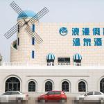 Tianjin Romantic Holiday Hot Spring Hotel,  Tianjin