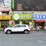 Hi Inn Shanghai Sanlin Changqing road,  Shanghai