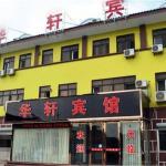 Qingdao Huaxuan Hotel,  Qingdao