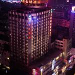 Vienna Hotel Nanning Chaoyang Road, Nanning