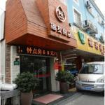 Hi Inn Shanghai West Gaoke Road, Shanghai