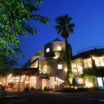 Resort Hotel Moana Coast,  Naruto
