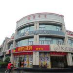 Hi Inn Shanghai Kangqiaoluoshan Rd, Shanghai