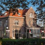Station Amstelveen, Amstelveen