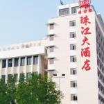 Foshan Pearl River Hotel, Foshan