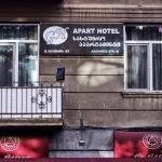 Apart Hotel GH, Tbilisi City