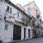 San Francesco by PizzoApartments, Pizzo