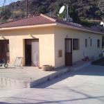 Evie's House,  Arakapas