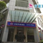 Hanting Express Zhuhai Jiu Zhou Avenue Branch,  Zhuhai