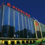 Beijing Huanghe Jingdu Hotel, Beijing