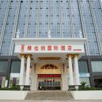 Vienna International Hotel Shanghai Zhoupu Wanda Plaza, Shanghai