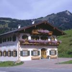 酒店图片: Malerhaus, 菲伯布伦