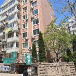 Qingdao 303 West Donghai Road Apartment, Qingdao