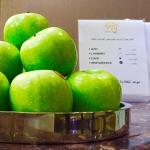 Gold Inn Hotel, Al Khobar