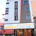Hotel Deepam, Tiruchchirāppalli