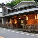 Togakubo, Isehara