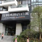 Mangrove Bay Hotel, Zhuhai
