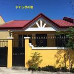Kondo Residence Vacation House, Manila