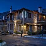 Ef Zin Studios & Suites Hotel, Arachova