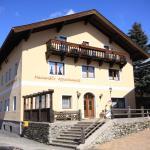 Mariandls Appartement,  Piesendorf