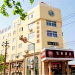 Elan Qingdao Zhongshan Road, Qingdao