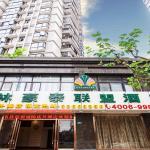 GreenTree Alliance Shanghai Chenghuang Temple Bund hotel,  Shanghai
