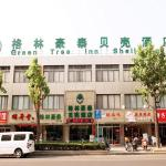 GreenTree Inn Shanghai Sanmen Road Shell Hotel, Shanghai