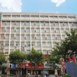 GreenTree Inn Shanghai Daning International Yanchang Road Metro Station Business Hotel,  Shanghai