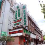 GreenTree Inn Shanghai Hongkou Football Stadium Subway Station LuXun Park Shell Hotel, Shanghai