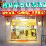 GreenTree Inn Shanghai Xintiandi Laoximen Subway Station Shell Hotel, Shanghai