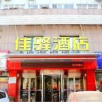 GreenTree Inn Shandong Qingdao Railway Station Zhanqiao Yacht Wharf Express Hotel, Qingdao