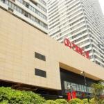 Qingdao Ziyou Kongjian Apartment, Qingdao