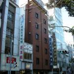 Hotel Kangetsuso, Tokyo