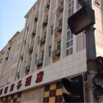 Qingdao Jiaxin Business Hotel, Qingdao