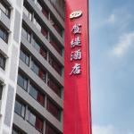 HE TI Hotel, Taiping